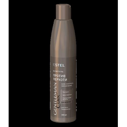 Шампунь для волос от перхоти CUREX GENTLEMAN, 300 мл