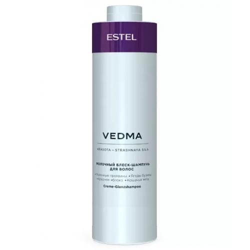 VEDMA by ESTEL Молочный  блеск-шампунь для волос, 1000 мл