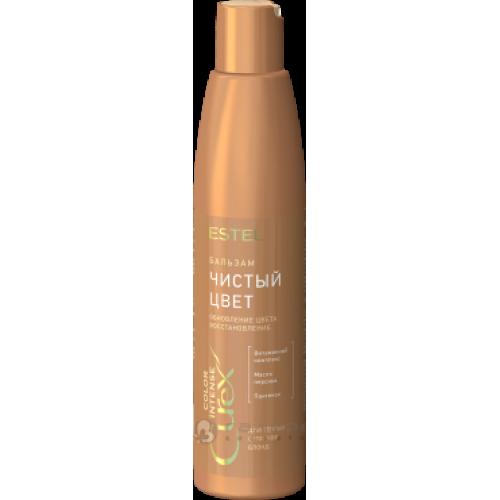 Бальзам Обновление цвета для волос теплых оттенков блонд (бежевый/нейтральный) СUREX COLOR, 250 мл