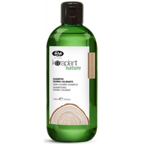Успокаивающий шампунь для чувствительной кожи головы Keraplant Nature dermo-calming 1000 мл