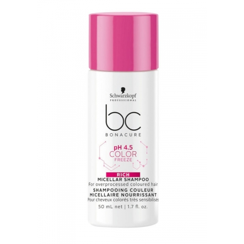 """Обогащённый Мицеллярный Шампунь """"pH 4.5 Color Freeze Rich"""" (Micellar Shampoo for overprocessed coloured hair)50 ml"""