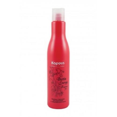 Шампунь с биотином для укрепления и стимуляции роста волос Biotin Energy Kapous 250 мл
